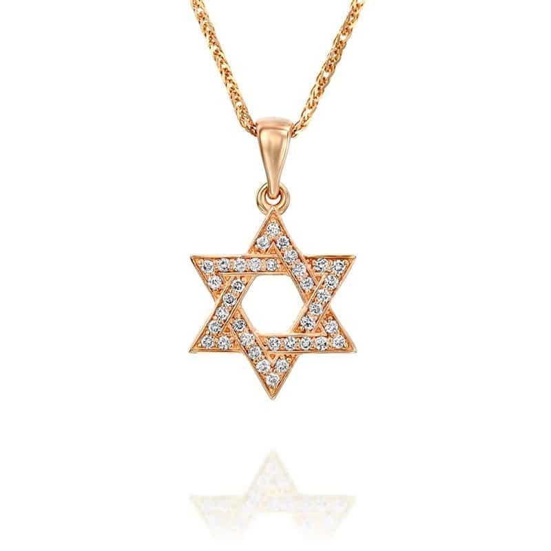 תליון מגן דוד יהלומים זהב אדום