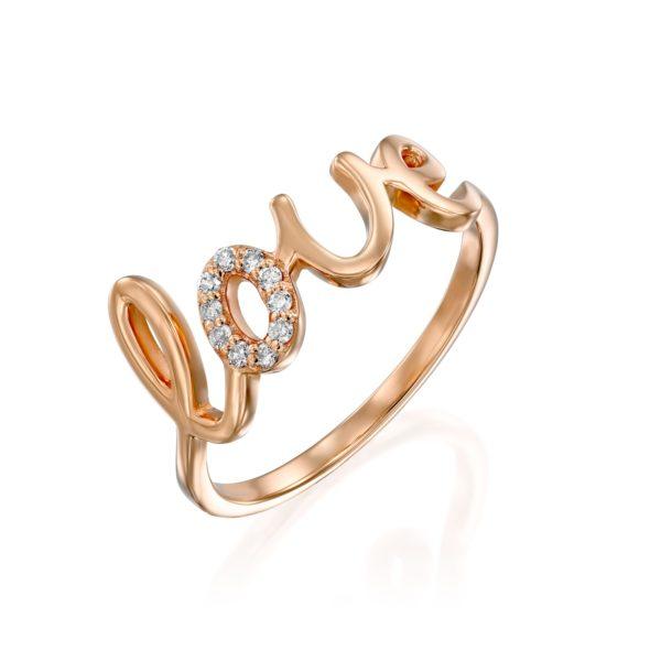 טבעת לאב